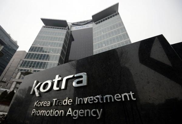KOTRA, 대형 공공기관 중 직무급제 첫 전면 도입