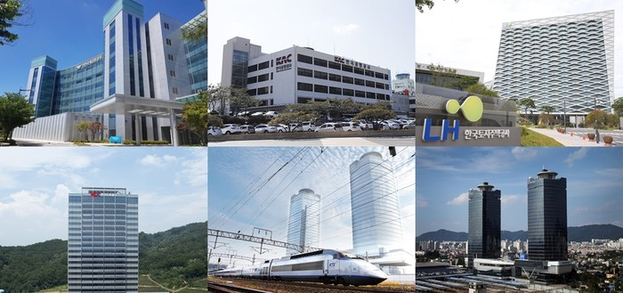 SOC 공공기관, 올해 사업투자 확대로 경기침체 해소 '앞장'