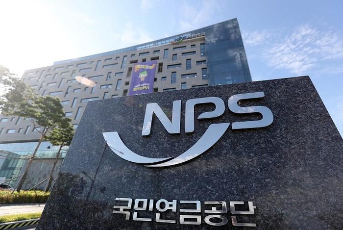 국민연금공단, 최근 2년새 임직원 징계 증가…지난해 징계건수 '최다'