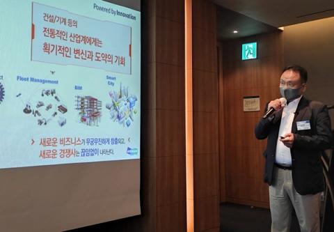 """손동연 두산인프라코어 사장 """"데이터 기반 의사결정, 미래 경쟁력 핵심"""""""