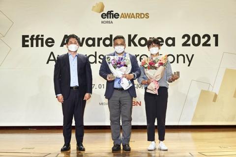 KCC, '에피 어워드 코리아' 2개 부문 은상 수상