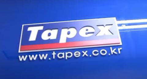 테이팩스,의료기기 시장 진출…수입업 허가