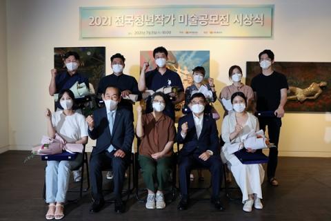 호반그룹 남도문화재단, '전국청년작가 미술공모전' 시상식 개최