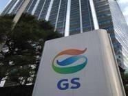 GS리테일 이사회 합류 홍순기 사장, ESG '키맨'
