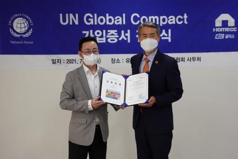 KCC글라스, 유엔 산하 'UNGC' 가입…ESG 경영 가속화