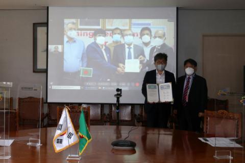 원자력연구원,방글라데시 연구용원자로 개조사업 수주