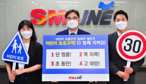 박기훈 SM상선 대표, '어린이 교통안전 릴레이 챌린지' 동참