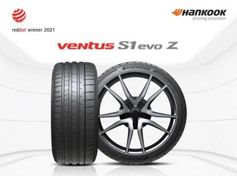 한국타이어, BMW 고성능 브랜드 M 라인업에 신차용 타이어 공급