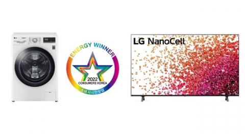 LG전자, '올해의 에너지위너상'대상 및5년 연속 업계 최다 수상
