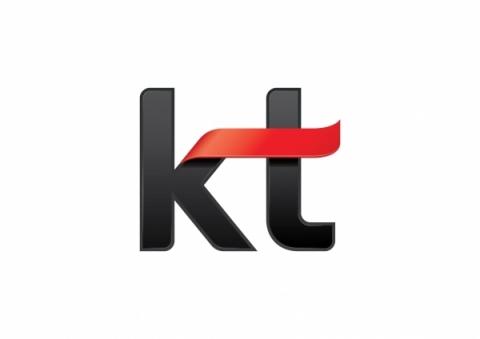 방통위, '인터넷 속도저하' KT에 과징금 5억원 부과