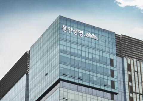 동양생명, '기타대출' 비중 압도적…건전성 악화 우려