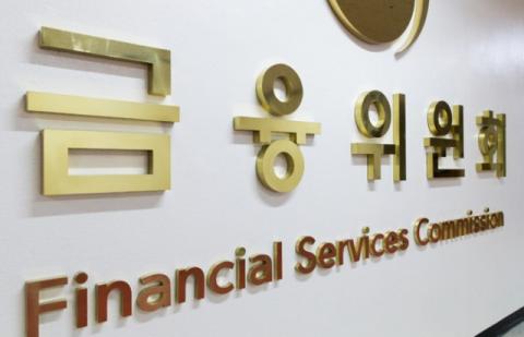 금융위, 대부업 중개수수료 상한선 조정…500만원 초과 시 2.25%