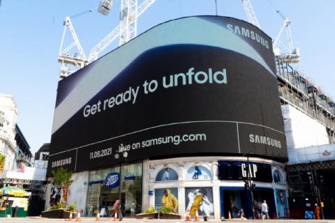 삼성전자, '갤럭시 언팩 2021' 앞두고 전 세계 랜드마크서 옥외광고