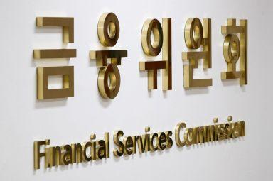 금융위,안면인식 활용 실명확인 등 혁신금융서비스8건 신규 지정