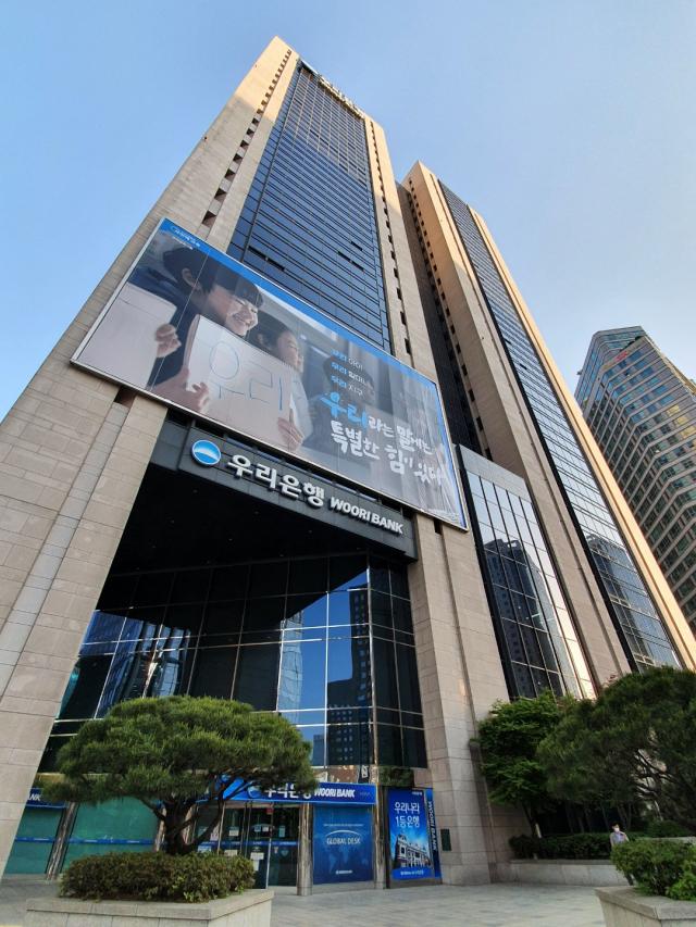 리스크 관리 빛난 우리은행,지주 실적견인'일등공신'