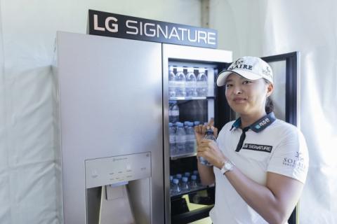 LG전자, 아문디에비앙챔피언십서 '시그니처' 알린다