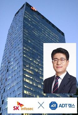 박진효 ADT캡스 대표, ESG 경영 행보…IPO 앞으로 '한발짝'