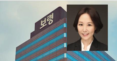 김수경 보령컨슈머헬스케어 대표,신성장동력 달고 부흥 이끈다