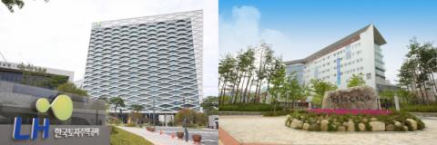 LH·LX, '한국판 뉴딜' 디지털 트윈 구축사업 박차