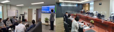 동서발전·전력거래소, ESG경영 박차
