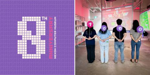 누적 관람객 100만명…넥슨컴퓨터박물관, 개관 8주년 이벤트 진행