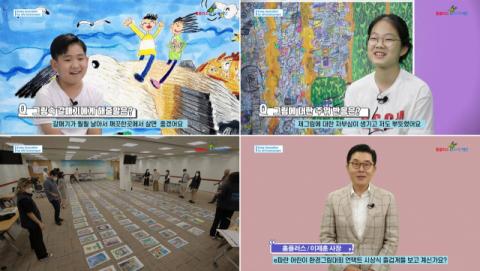 홈플러스, '어린이 환경 그림대회' 시상식 개최