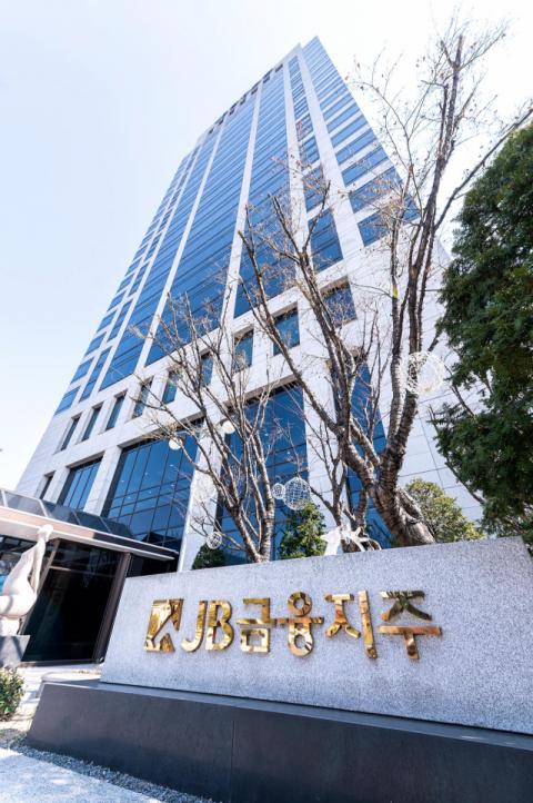 JB금융, 상반기 순익 2784억원…역대 최대 실적