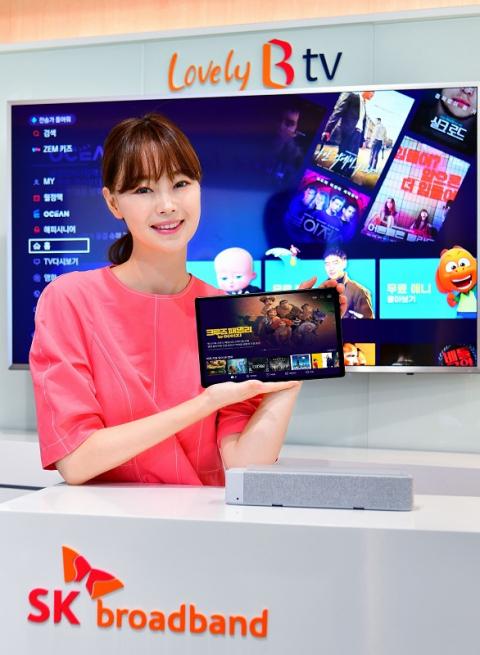 SK브로드밴드, 태블릿 IPTV 'B tv air' 출시