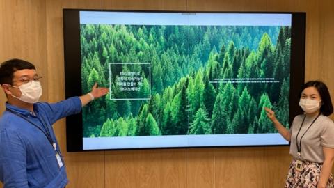 SK이노베이션, 지속가능성보고서 'ESG리포트'로 확대 발간