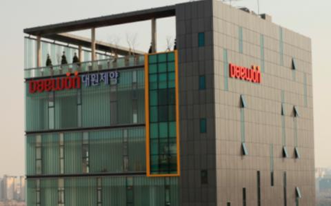 대원메디테크,건강기능식품 일반판매업 허가 획득