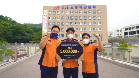 SK에코플랜트, 친환경 실천 캠페인 우승자에 상금 500만원 전달