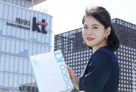 """KT, ESG 보고서 첫 발간…구현모 """"지속가능한 미래 위해 최선"""""""