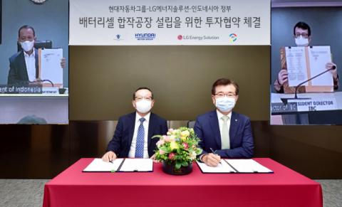 현대차그룹·LG엔솔·인니, 10GWh 배터리셀 합작공장 설립