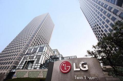 LG전자, 한국전력과 가정용 에너지 절약 위해 '맞손'