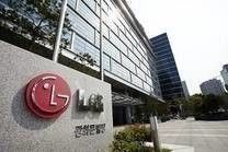 LX인터내셔널, 2분기 영업이익 1258억원…전년比 315.2% 증가