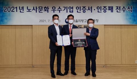 롯데푸드, '2021년 노사문화 우수기업' 선정