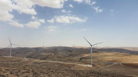 DL에너지, 요르단 타필라 풍력 발전소 상업운전 돌입