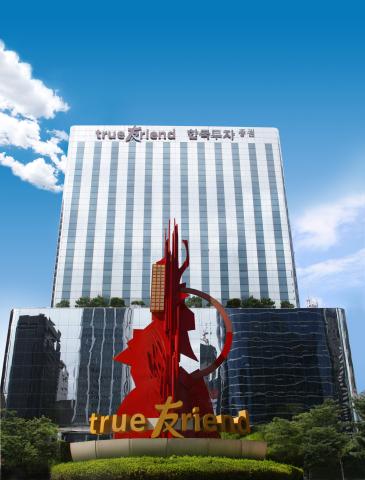 한국금융지주,올 상반기 영업익7025억…전년동기比160%증가