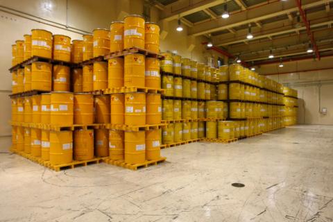 원자력환경공단,방사성동위원소 폐기물 재활용 플랫폼 구축