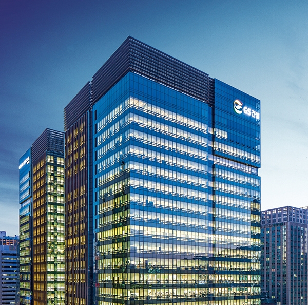 도시정비사업 공들이는 GS건설, '3조 클럽' 가입하나