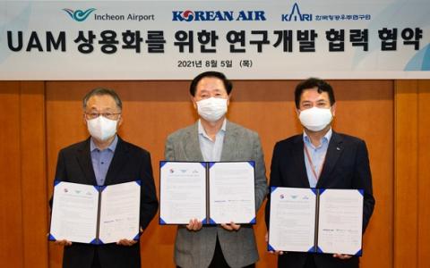 대한항공, 인천공항공사·항우연과 UAM 협력
