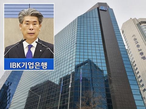 윤종원IBK기업은행장, ESG경영 강화로'국책'가치 높인다