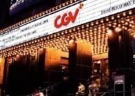 바닥 찍은 CJ CGV, 전환가액 사수