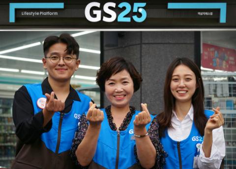 GS25, 2년 연속 동반성장지수 '최우수'
