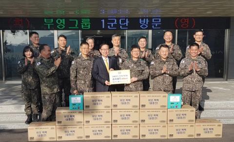 부영그룹, 추석 맞아 군부대 6곳에 위문품 전달