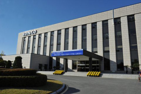 조폐공사, 중소기업유통센터와 정품인증 라벨 제작지원 MOU 체결
