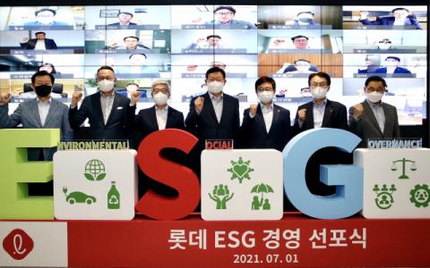 """""""보여주기식 하지말라""""…신동빈, 'ESG 경영' 팔 걷었다"""