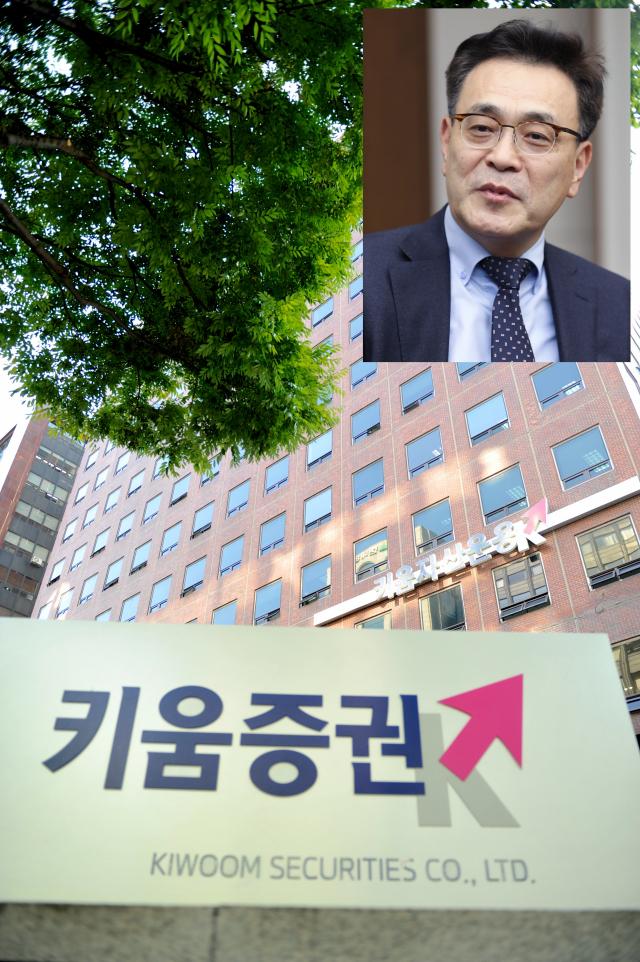 [CEO FILE] 이현 키움증권 대표, 브로커리지 넘어설 '사업다각화' 선봉장