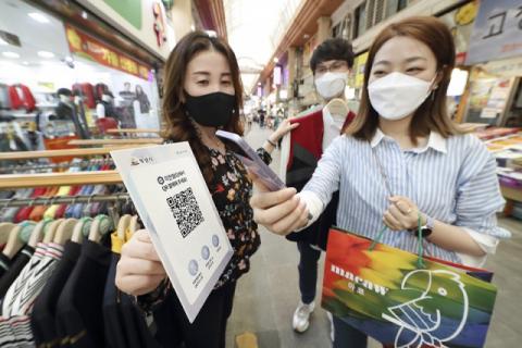 KT, 전북 익산 지역화폐에 QR 결제 도입