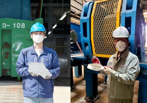 삼성전자, 현대제철과 폐수슬러지 재활용 신기술 개발